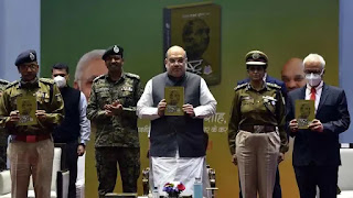 Amit Shah Released the Nation First - 82 Years Golden Saga Book