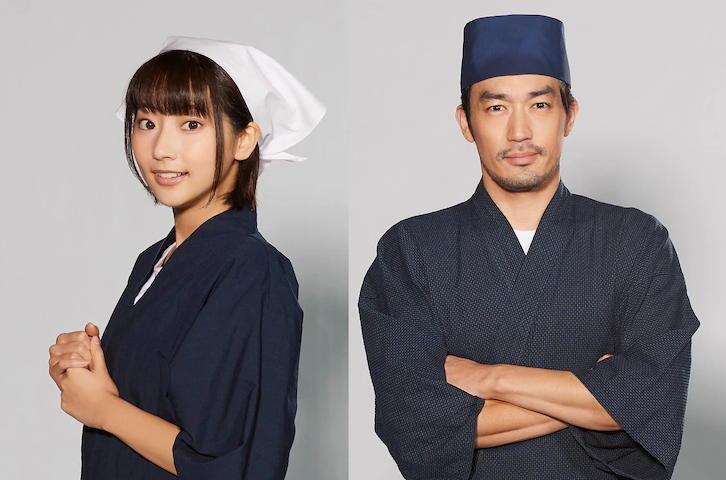 "Isekai Izakaya ""Nobu"" Mendapat Live Action Bulan Mei"