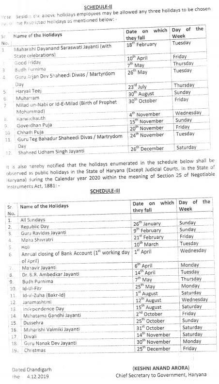 image : Haryana School Holidays List 2020-II @ Haryana-Educaiton-News.com