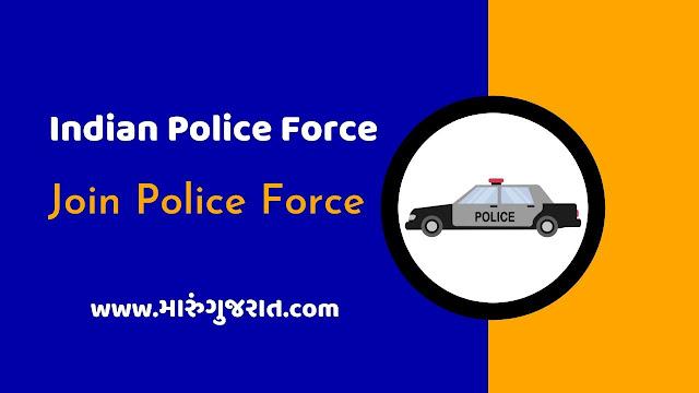 Police Constable Bharti