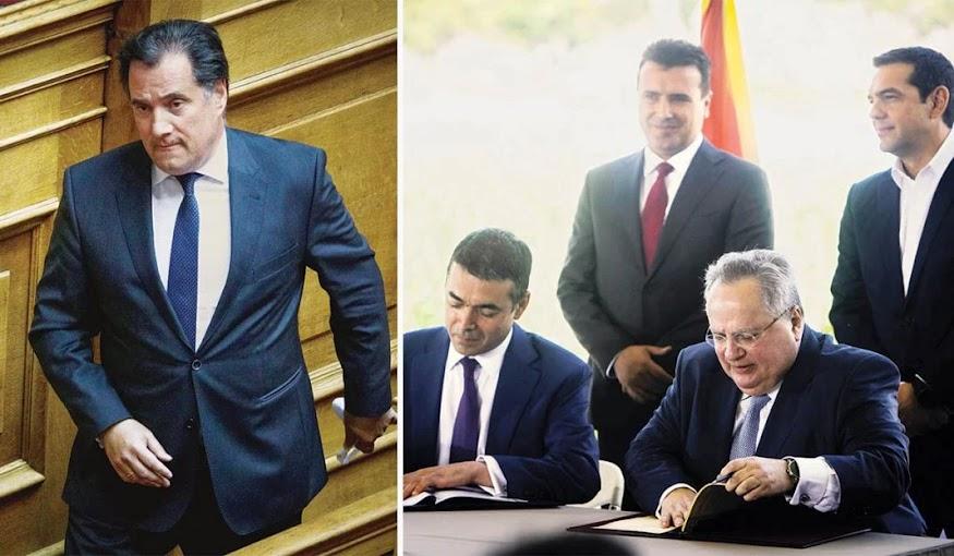 Σκόπια: Η Ν.Δ. συνεχίζει την προδοσία ΣΥΡΙΖΑ!