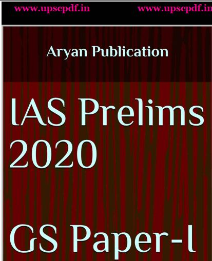 IAS PRELIMS 2020 GS PAPER 1 HALF YEARLY MAGAZINE