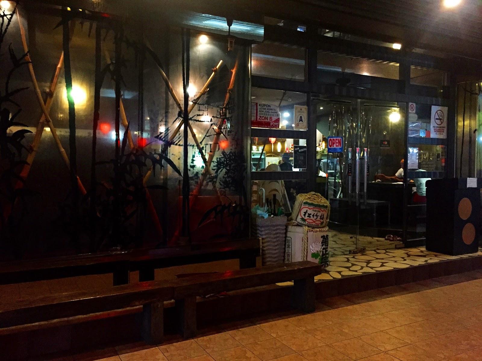 Nijyumaru Japanese Restaurant Menu