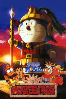 Doraemon The Movie (2000) ตำนานสุริยกษัตริย์ ตอนที่ 21