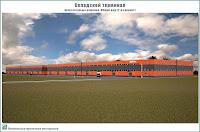 Предпроектное предложение складского терминала в Лежневском районе Ивановской области. Архитектурные решения. Перспектива. Общий вид (2-й вариант)