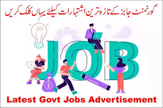 Latest Government jobs 2021-2022 in Pakistan