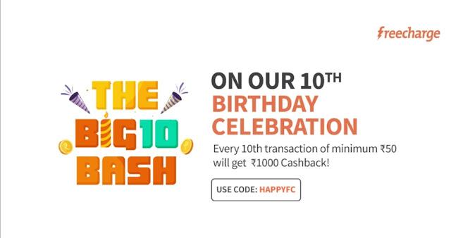 Freecharge Bithday Special- Win ₹1000 Cashabck