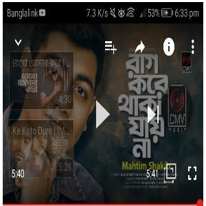 Rag Kore Thaka Jay Na (রাগ করে থাকা যায় না) Mahtim Shakib Song Lyrics