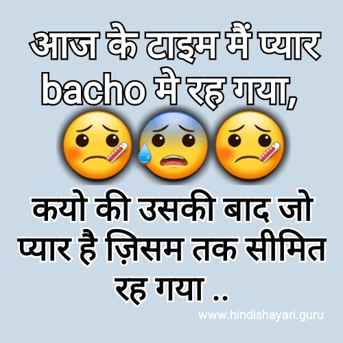 10 New Status in Hindi