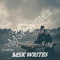 Poetry Pics Sad