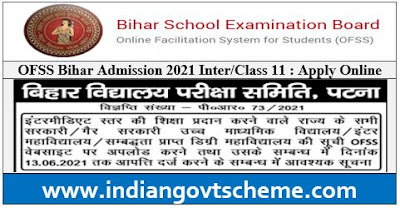 OFSS Bihar Admission 2021