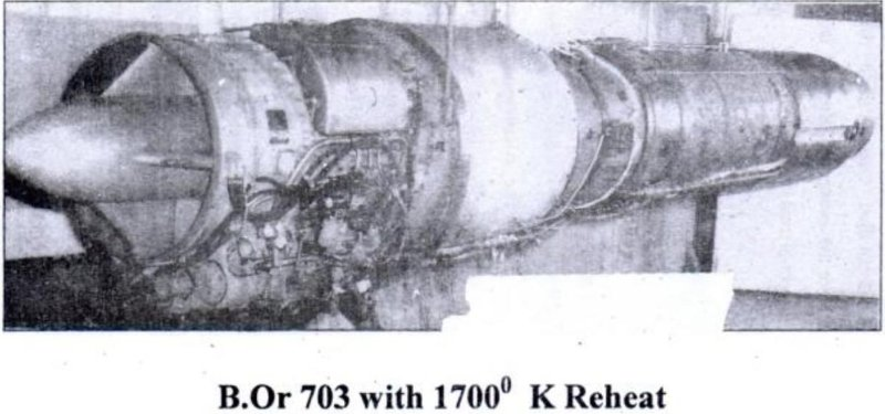 Rolls-Royce [Bristol] Orpheus Mk. 703 Turbojet - 001 - TN
