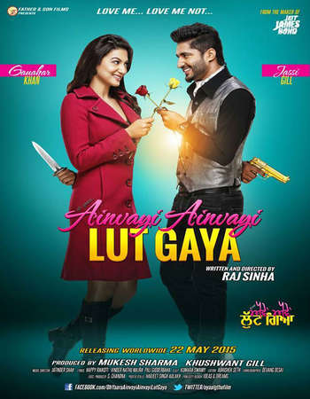 Poster Of Oh Yaara Ainvayi Ainvayi Lut Gaya 2015 Punjabi 130MB DVDRip HEVC Mobile ESubs Watch Online Free Download Worldfree4u