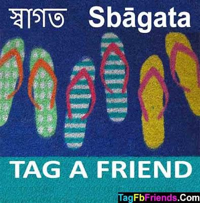 Welcome in Bengali language