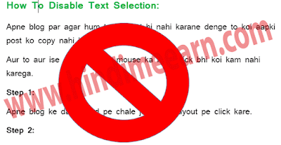 Text Selection Ko Kaise Disable Kare