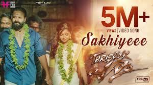 Sakhiyee Lyrics – Thrissur Pooram Malayalam Movie