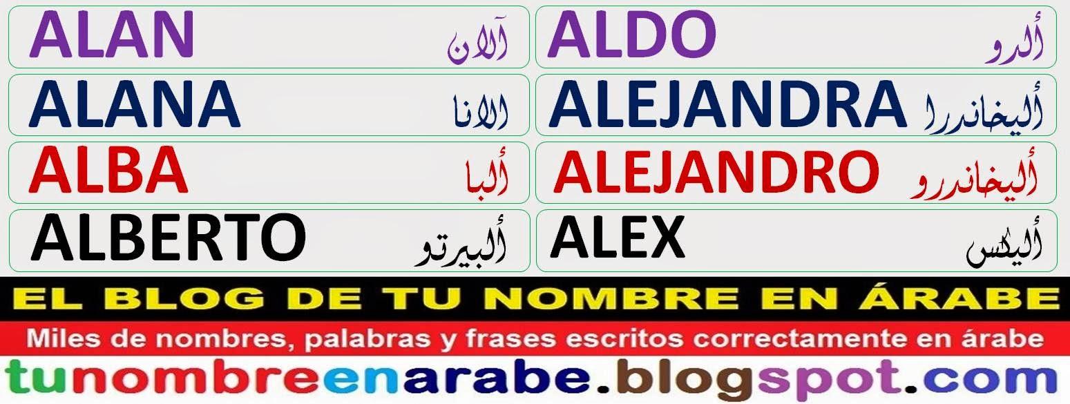 Plantillas de Tatuajes: Alba Alejandro Alex en Arabe