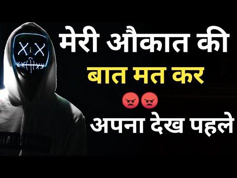 Instagram Attitude Status - Latest Famous Status In Hindi 2020
