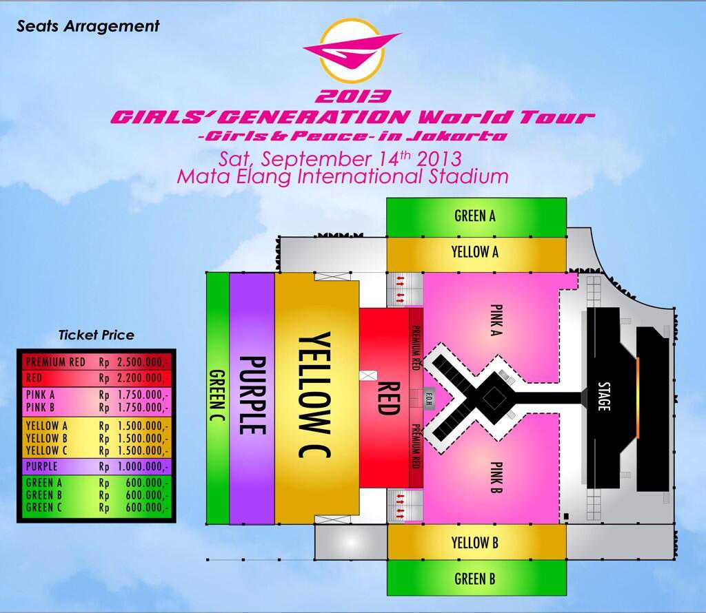 Concert ticket price - Crush restaurant lodi