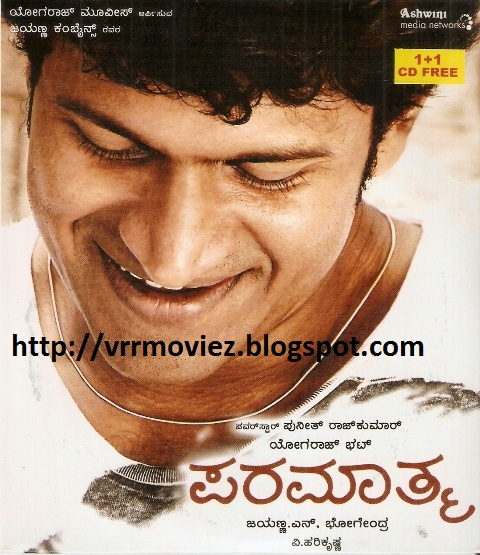kannada latest movie paramathma kannada movie songs
