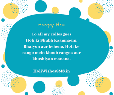happy holi thoughts in english