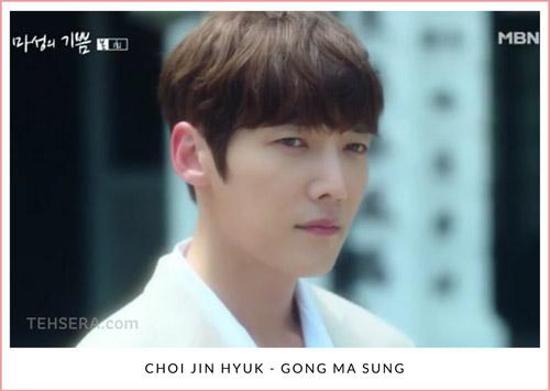 choi jin hyuk berperan sebagai gong ma sung di devilish joy
