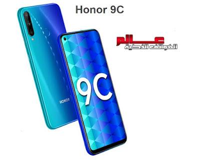 هونر Honor 9C الإصدار : AKA-L29  متــــابعي موقـع عــــالم الهــواتف الذكيـــة مرْحبـــاً بكـم ، نقدم لكم في هذا المقال مواصفات و سعر موبايل هونر Honor 9C - هاتف/جوال/تليفون هونر Honor 9C - البطاريه/ الامكانيات/الشاشه/الكاميرات هونر Honor 9C -  مواصفات هاتف هواوي هونر 9 سي