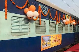 ramayan-circuit-train-will-start