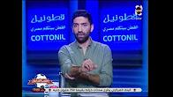 برنامج ملعب الشاطر حلقة الاثنين 3-7-2017 مع اسلام الشاطر