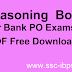 Reasoning Book For Bank PO PDF Download Kiran Prakash Books PDF Free Download