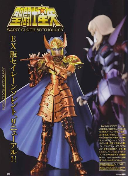 Sorrento de Sirena EX ~Asgard Final Battle Version~