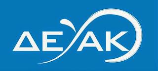 Διακοπή νερού αύριο στην Ολυμπιακή Ακτή Κατερίνης