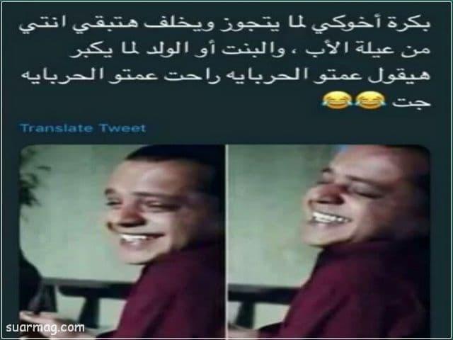 بوستات مضحكه مكتوبه 7   Fb Funny written posts 7