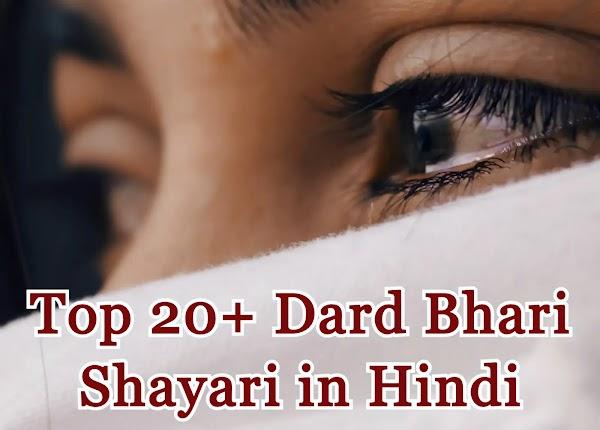Top 20+ Dard Bhari Shayari in Hindi | Hindi Shayari