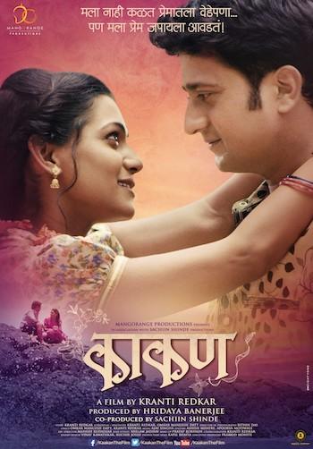 Download Kaakan (2015) Full Movie Marathi 480p {350mb} 720p {999mb} BluRay