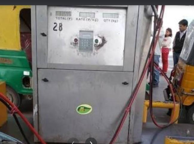 CNG pump in bihar