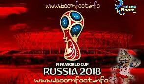 مشاهدة مباريات كاس العالم روسيا 2018 حصريا على موقع بوووم فوت تغطية خاصة للمونديال