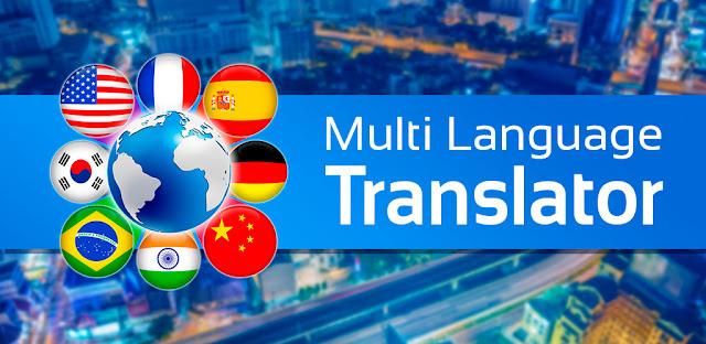 قم بتنزيل Multi Translator Translator Pro 80.0 وترجمة المستندات  - تطبيق الترجمة بلغات مختلفة لنظام الاندرويد