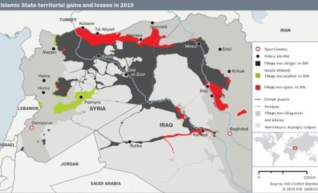 Ξετυλίγοντας το κουβάρι της συριακής κρίσης!