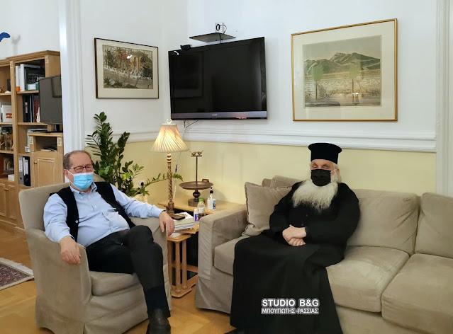 Συνάντηση του Μητροπολίτη Αργολίδας με τον Περιφερειάρχη Πελοποννήσου