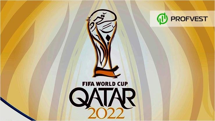Футбольная ванга чемпионата мира в октябре