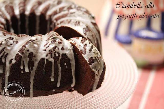 dolce_cacao_goloso_cake