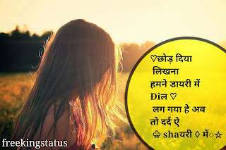 killer attitude status in hindi for facebook,killer attitude status in hindi