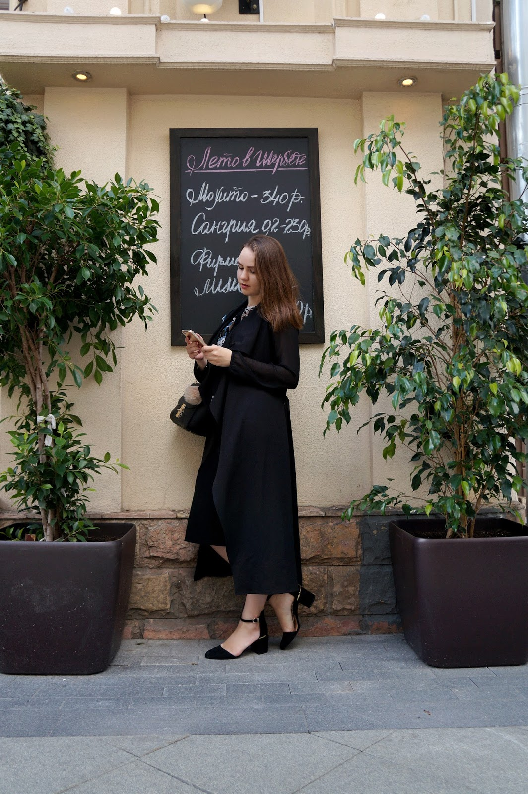 Mary Janes | Street Style