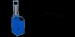 Jual Electric Sample Extruder Call  0812-8222-998