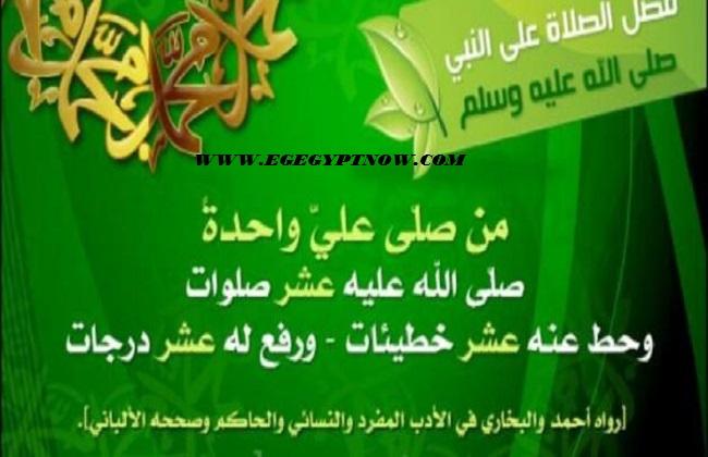 فضائل الصلاة علي النبي بركة الصلاة علي النبي يوم الجمعة ايجي ناو