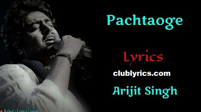 Pachtaoge Lyrics