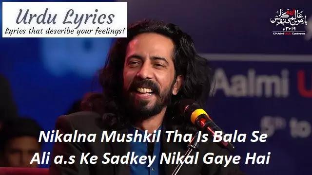 Nikalna Mushkil Tha Is Bala Se - Ali Zaryoun - Urdu Poetry