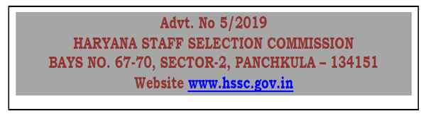 HSSC Jobs Notification