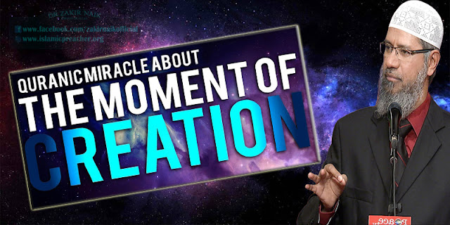 The Miracle of the Moment of Creation
